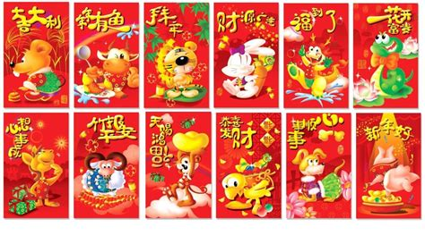 new year animal happy new year 2016 lunar new year images