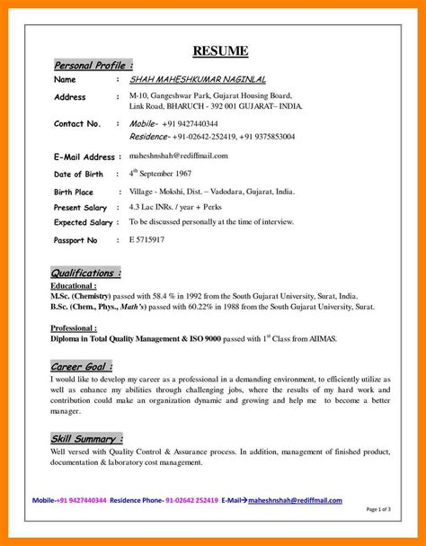 how to write a personal resume 9 personal profile sle pdf address exle