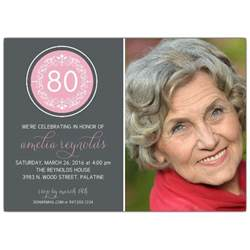 circular ornament 80th birthday invitations paperstyle