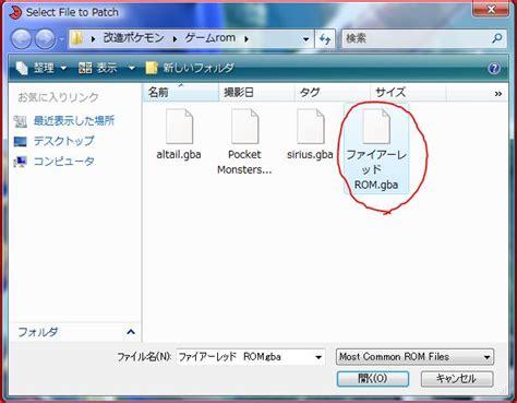 gba bios rom download gba bios bin for psp