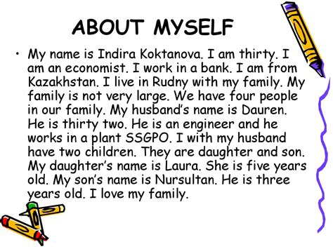 about myself and such as i am memoir russian edition books essay about my self opening sentences for essays