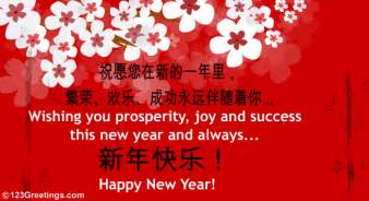 cards holiday greeting chinese new year of pictures