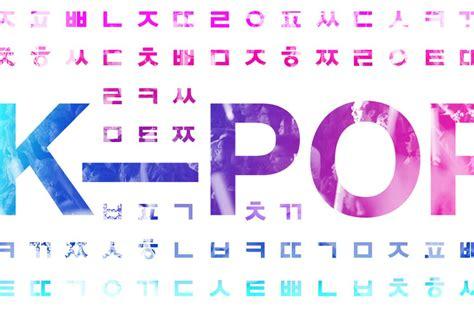 facebook themes kpop k pop takes america how south korea s music machine is