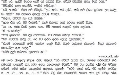 wal katha sinhala aluth 2014 search results calendar 2015 wal katha sinhala search results calendar 2015