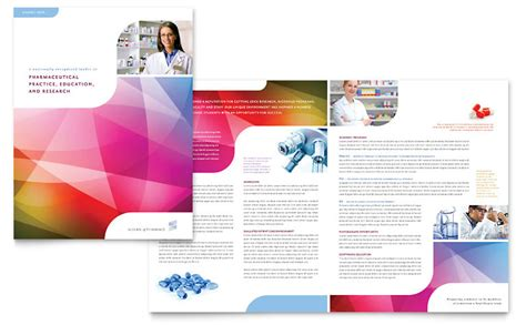 brochure pdf template pharmacy school brochure template word publisher