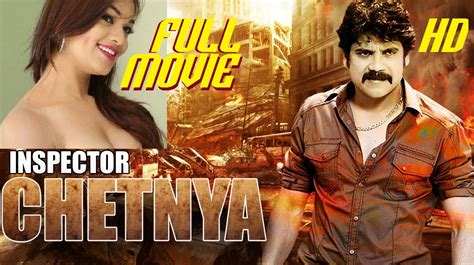 film full movie south inspector chaitanya movie nagarjuna ashwini south