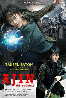 demi human ajin movie ajin 2018 philippines showtimes movie tickets and