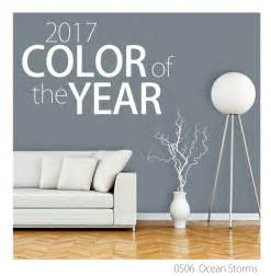 colors of 2017 vogel 2017 color of the year vogel