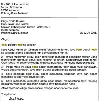 rayuan permohonan masuk mrsm 2016 format contoh surat rayuan kemasukan ke mrsm