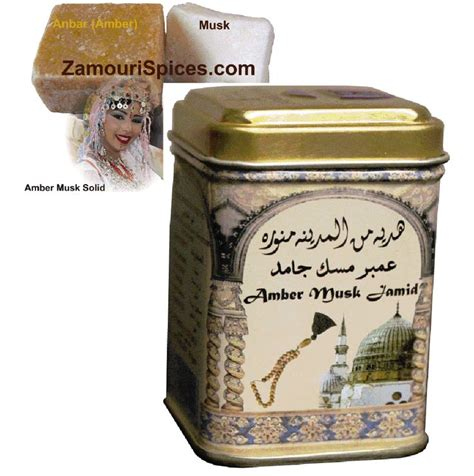 Solid Perfume Non Wine 1000 images about argan uses on your hair argan for hair and moisturizer