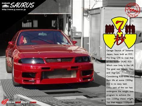 garage saurus japan tuning news garage saurus pro drag r33 gtr 1100kg