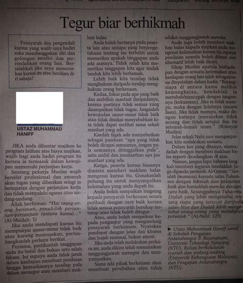 berita harian singapura kemusykilan agama tegur biar berhikmah berita harian