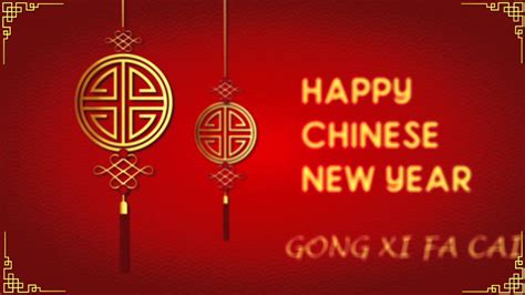 new year song gong xi gong xi 2016 motion graphic new year 2016 gong xi fa cai