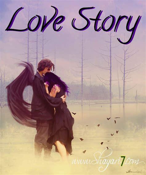 Hindi Love Story Shayari Photo | heart touching sad love story in hindi language shayari7