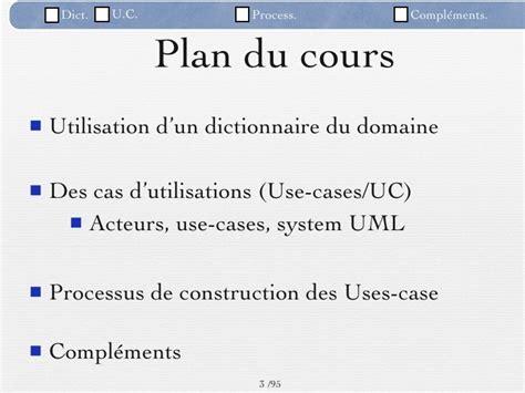 diagramme de cas d utilisation uml cours uml cas d utilisation