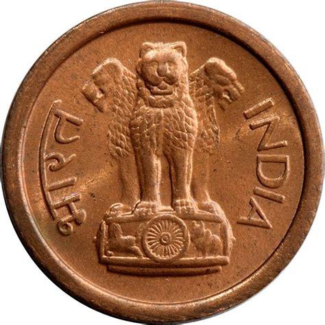 indian coin numista 1 naya paisa india numista