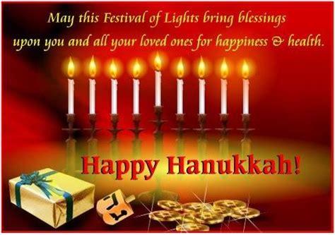 hanukkah candle lighting prayer first night of chanukah prayer 2017 happy hanukkah 2017