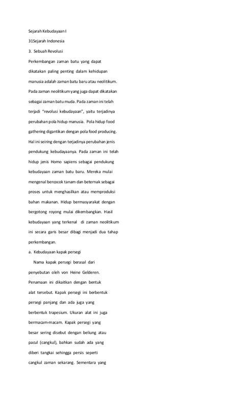 Pengantar Sejarah Kebudayaan Indonesia Jilid 3 Soekmono buku sejarah indonesia wajib