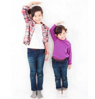 Must Diskon Peninggi Badan Anak Tiens Calcium For Children Paling paket produk peninggi badan tiens nhcp