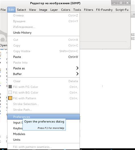 reset toolbox gimp show restore missing gimp 2 8 toolbox menu on debian