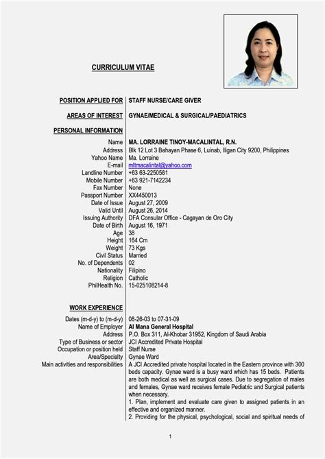 format of a good cv in nigeria latest nigerian cv format resume template cover letter