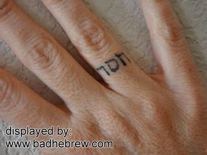 yahweh tattoo on finger 188 best images about tattoo judaica on pinterest first