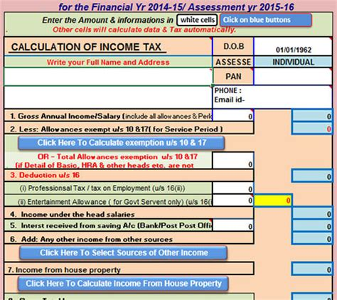 income tax template free tax calculator excel templates 2014 2015