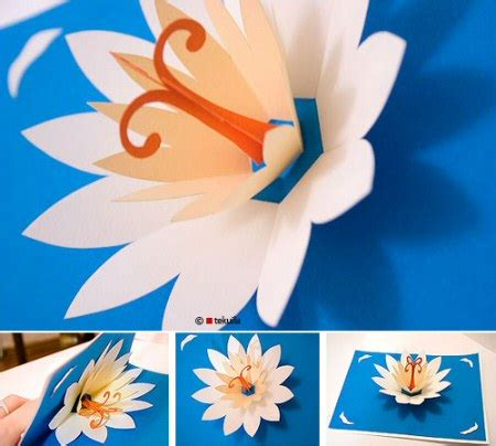 lotus flower pop up card template free my oh my foldingtrees butterfly effect