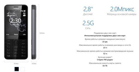 Microsoft Nokia 230 nokia 230 雜 nokia 230 dual sim