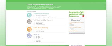 skinning website percept 174 website re skinning