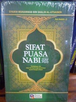 Sifat Puasa Sunnah Nabi Abu Muhammad Hasbullah syaikh muhammad bin shalih al utsaimin archives page 2 of 3 wisata buku islam