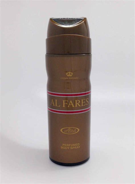 Parfum Alrehab Spray Al Fares al fares perfumed spray 200 ml 6 6 floz by alrehab
