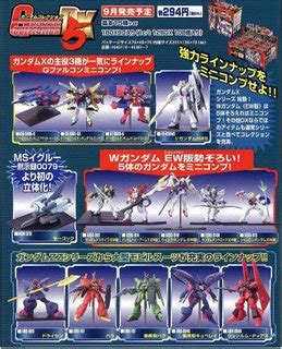 Ms Gundam Wing Endless Waltz Complete Series war in the pocket august 2006