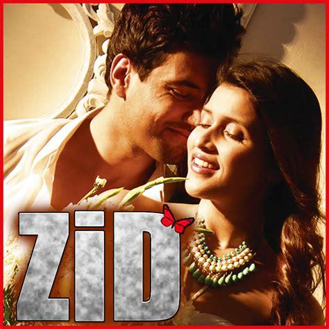 download free mp3 zid songs tu zaroori karaoke zid karaoke download hindi mp3 karaoke