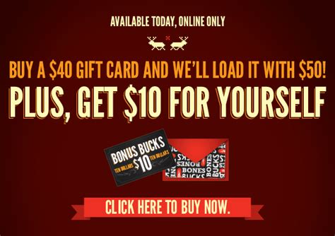 Smokey Bones Gift Card - 50 smokey bones gift card for only 40 free 10 bonus bucks today only