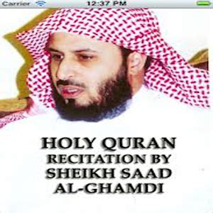 download mp3 al quran al ghamidi download quran recitation by al ghamdi apk for laptop