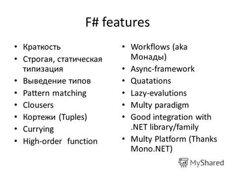 pattern matching tuples haskell презентация на тему quot f функциональный язык 171 новой 187 волны