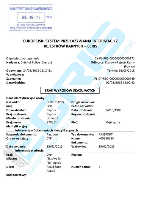 Criminal Records Cypriot Criminal Record Check From Criminal Record Office