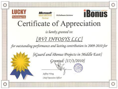 sle of certificate of appreciation sle certificate of appreciation for service new