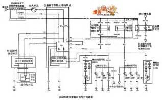94 accord wiring diagram get free image about wiring diagram