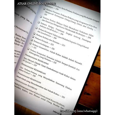 Buku Terjemahan Ar Ruuh Roh roh karya ibnul qayyim