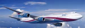 Jumbo Wall Stickers airline livery of the week arik air orders two boeing 747