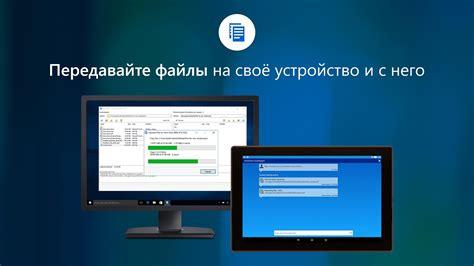 Play Store Teamviewer приложения в Play Teamviewer Quicksupport