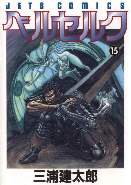 Berserk Vol 35 berserk 12 vol 12 issue