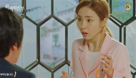 along with the gods dramabeans bride of the water god 2017 episode 1 187 dramabeans korean