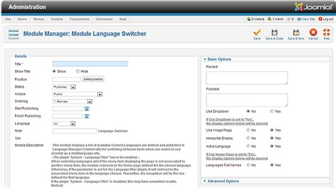 joomla template language how to set the template language switcher horizontal