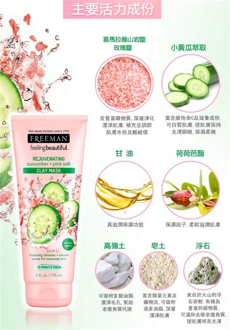 Freeman Mask Murah freeman cucumber and pink salt clay mask 175 ml murah