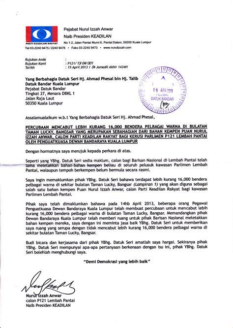 15 april 2013 surat aduan kepada datuk bandar kuala