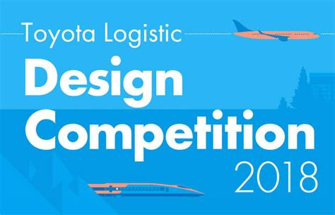 design competition europe young design talents are in demand world of industries