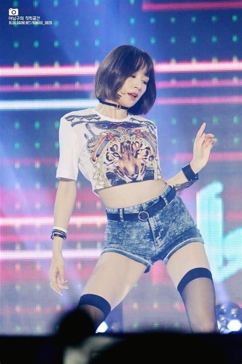 Kaost Shirttshirtbaju Kpop 2ne1 Photo 7 17 best images about kpop on kang seung yoon meme center and cl 2ne1